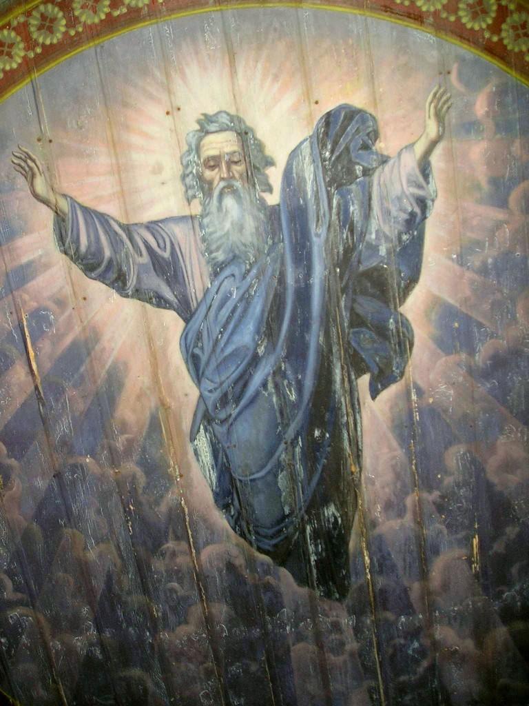 Bóg 1